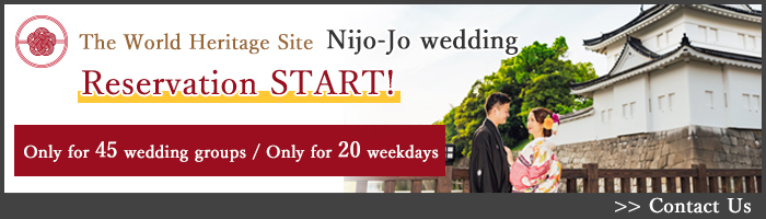 nijojo_wedding