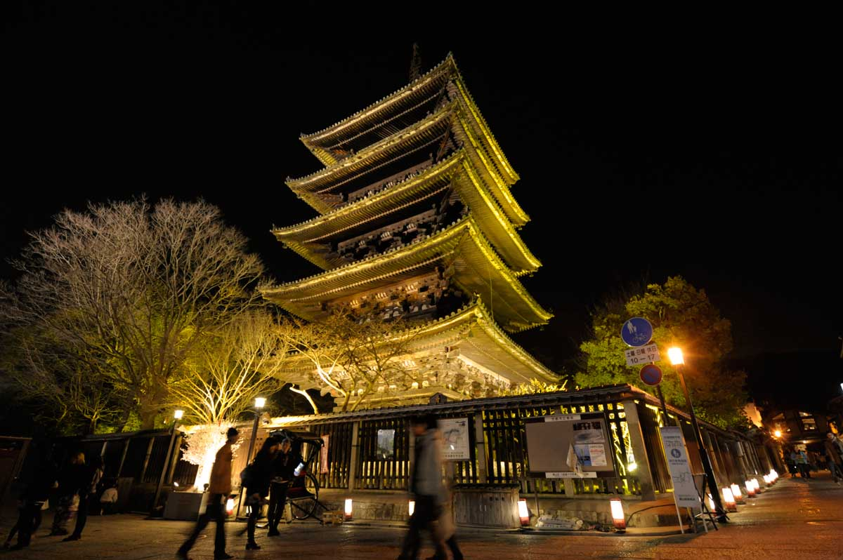 法観寺(八坂の塔)
