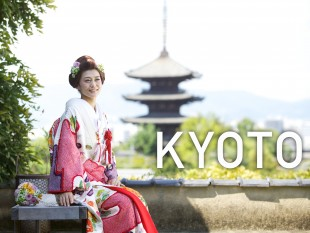 kyoto_featured_image