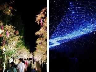 featuredpic_tanabata
