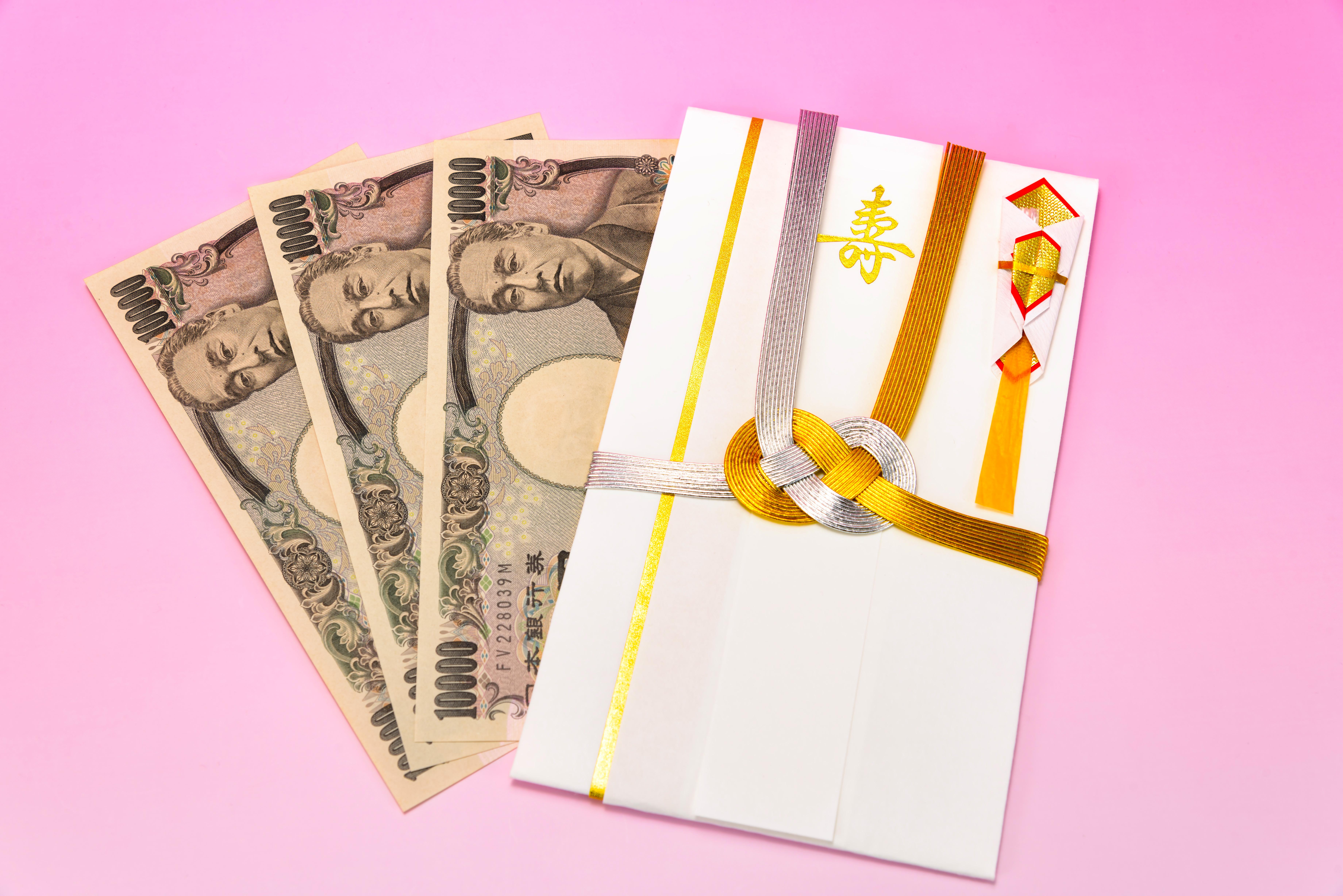 Anese Wedding Cash Gift