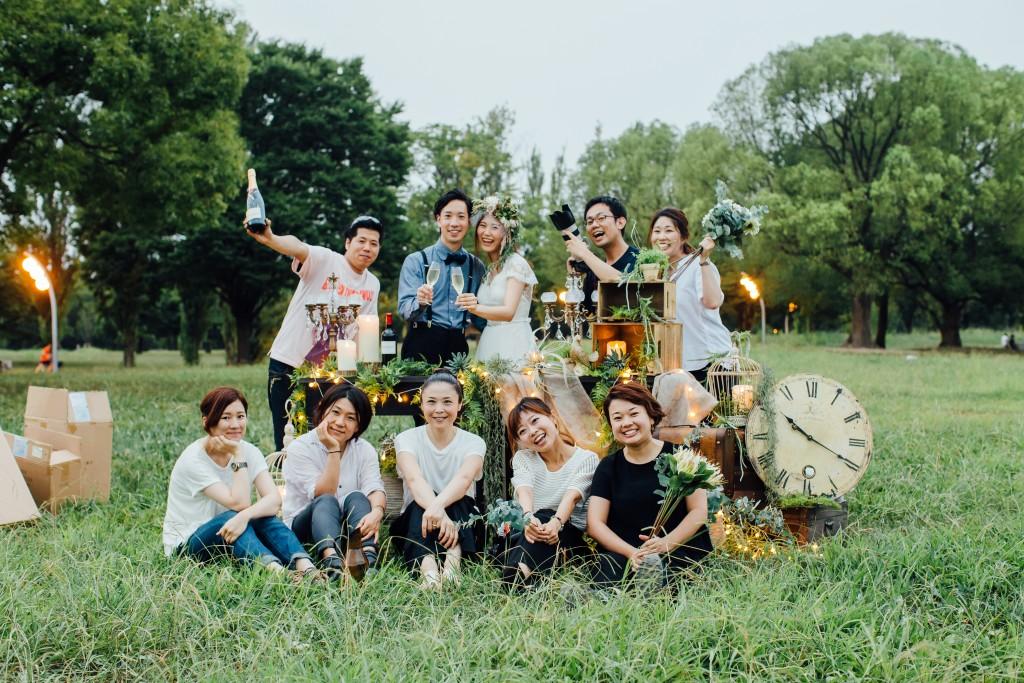 Produce team