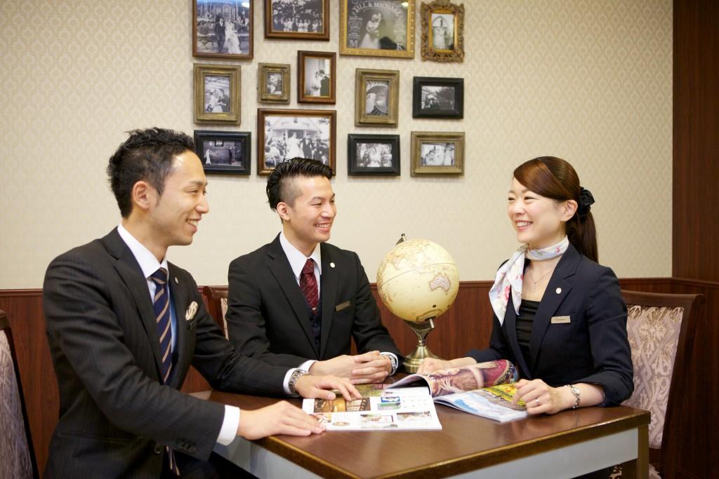 Trip advisors