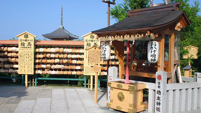 jishu-shrine-okage-myojin